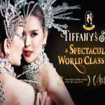 Woodlands Suites Service Residence : Tiffany Show